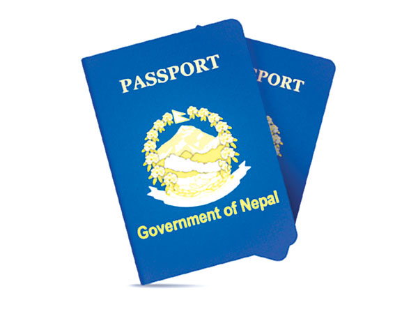 how to get nepali citizenship