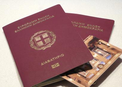 Vietnam visa requirements for Greece citizen