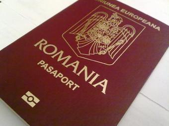 Vietnam visa requirements for Romania citizen