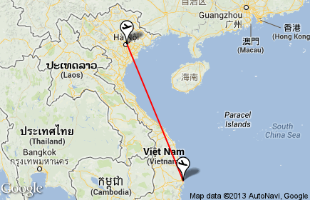 Vietnam Airline, flight Hanoi or Saigon to Tuy Hoa
